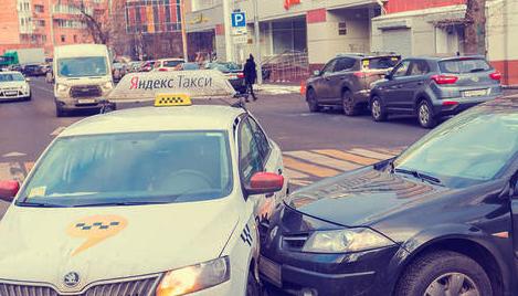 蔡某负事故全部责任,获北京铁路局二十万元赔偿