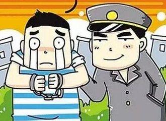 【顶律网】请刑事辩护律师打官司要多少钱