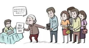 https://pomoteall.oss-cn-beijing.aliyuncs.com/2020-05-26_1590482451_5eccd6138ad00.png