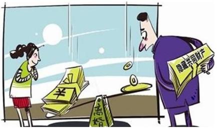 离婚财产保全的时间有什么限制呢?