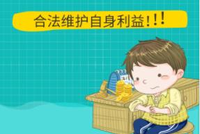 https://pomoteall.oss-cn-beijing.aliyuncs.com/2020-07-29_1596017310_5f214a9e99100.png