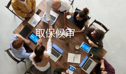 https://pomoteall.oss-cn-beijing.aliyuncs.com/2020-09-10_1599725352_5f59df281bcd1.png
