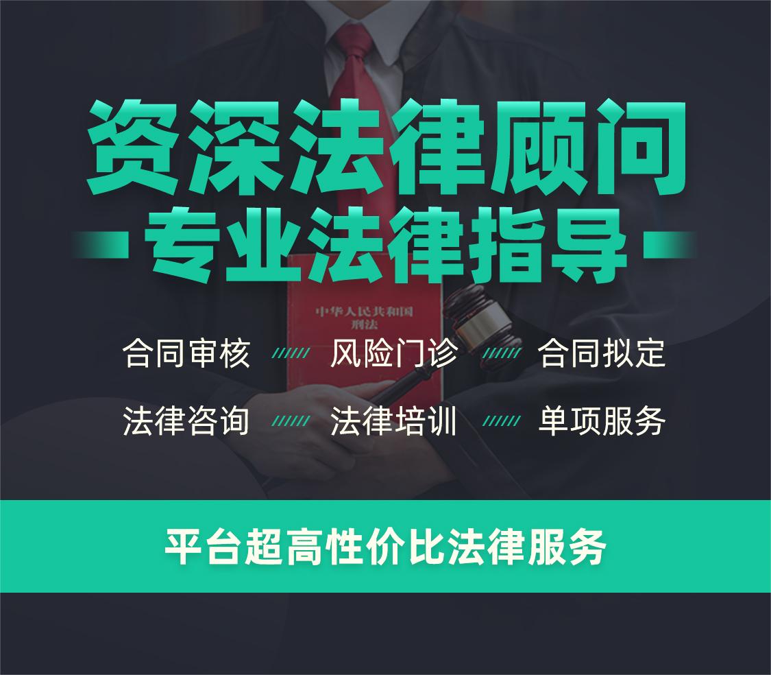 企业法律门诊